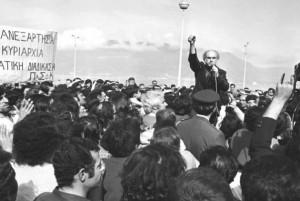 Εργατισμός και εξύμνηση των δημοκρατικών διαδικασιών: ομιλία του Αντρέα στις εκλογές του 1974