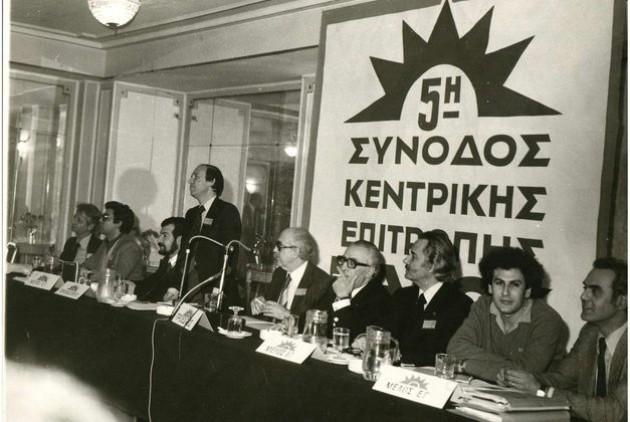 Το Ε.Γ. του ΠΑΣΟΚ κατά την 5η σύνοδο της Κ.Ε. (23-25/2/1979). Από δεξιά: Τσοχατζόπουλος, Λαλιώτης, Χαραλαμπόπουλος, Αλευράς, Παπανδρέου, Σημίτης, Γεννηματάς, Χριστοδουλίδης και Αυγερινός | ΙΔΡΥΜΑ Κ.ΣΗΜΙΤΗ