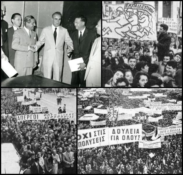 ↳ Τα σχέδια ενός αυταρχικού αναπτυξιακού μοντέλου αντιμέτωπα με την έκρηξη του διακεκομμένου «ελληνικού Μάη». Πάνω, η υπογραφή της σύμβασης με τον Νιάρχο για το εργοστάσιο της Πεσινέ (29/8/1960- ΓΓΤΠ-ΓΓΕΕ) και διαμαρτυρία για την επιστράτευση των απεργών εκπαιδευτικών (8/2/1963-ΙΣΤΟΡΙΚΟ ΛΕΥΚΩΜΑ «ΚΑΘΗΜΕΡΙΝΗΣ»). Κάτω: απεργοί της «Ολυμπιακής» (Δεκ. 1974-«ΤΑΧΥΔΡΟΜΟΣ» 12/12/1974) και η πρώτη μεταπολιτευτική Πρωτομαγιά (ΓΣΕΕ, «ΦΩΤΟΓΡΑΦΙΖΟΝΤΑΣ» -Αθήνα 2001)