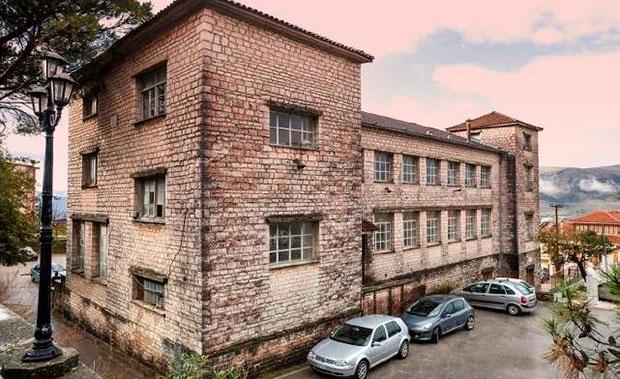 Κτίριο Βούλγαρη. Δήμος Σουλίου.