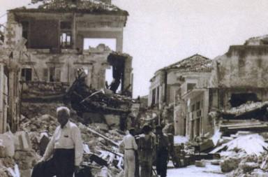 270060-argostoli-seismos-1953