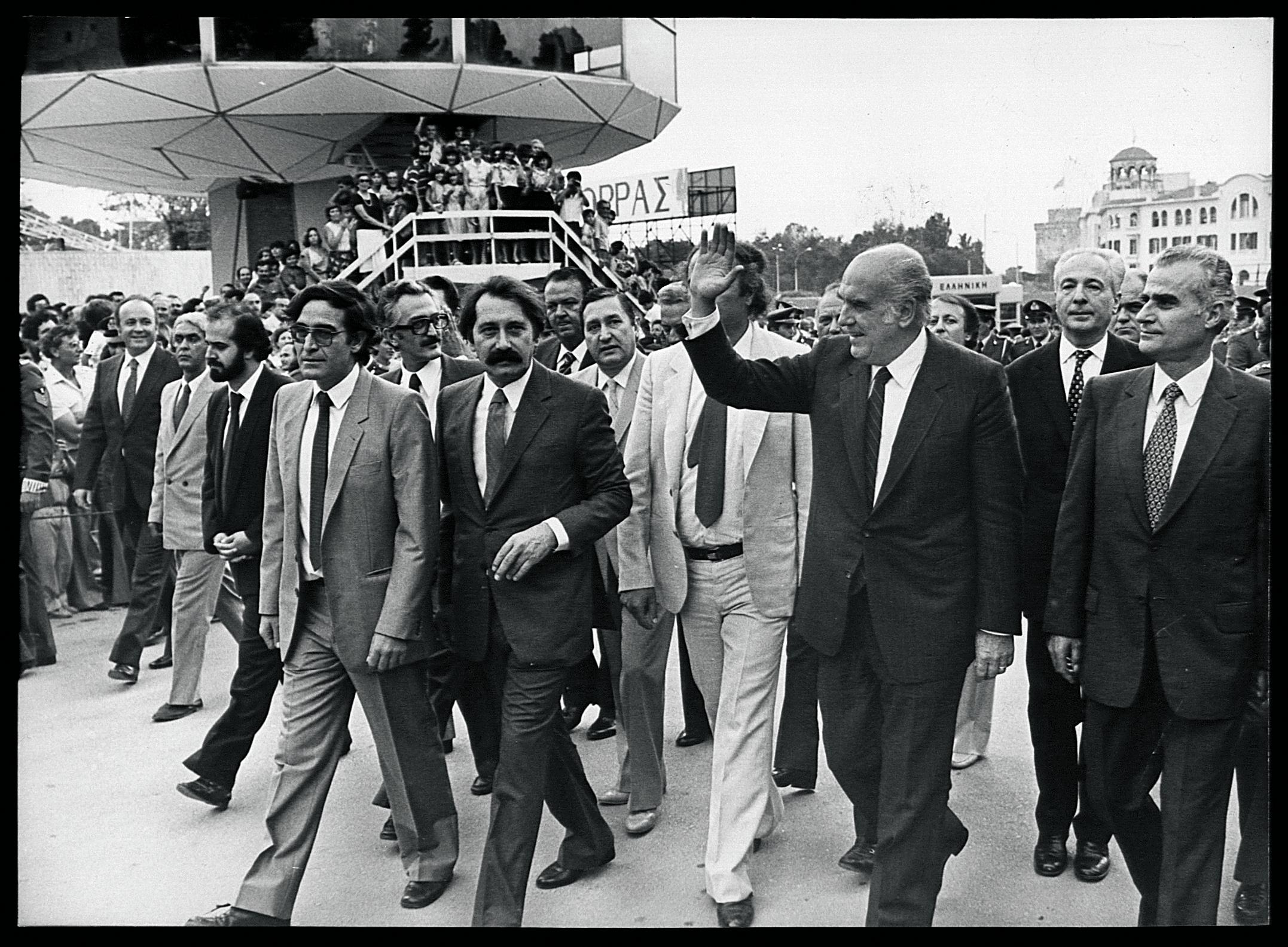 1982. Ανδρέας Παπανδρέου
