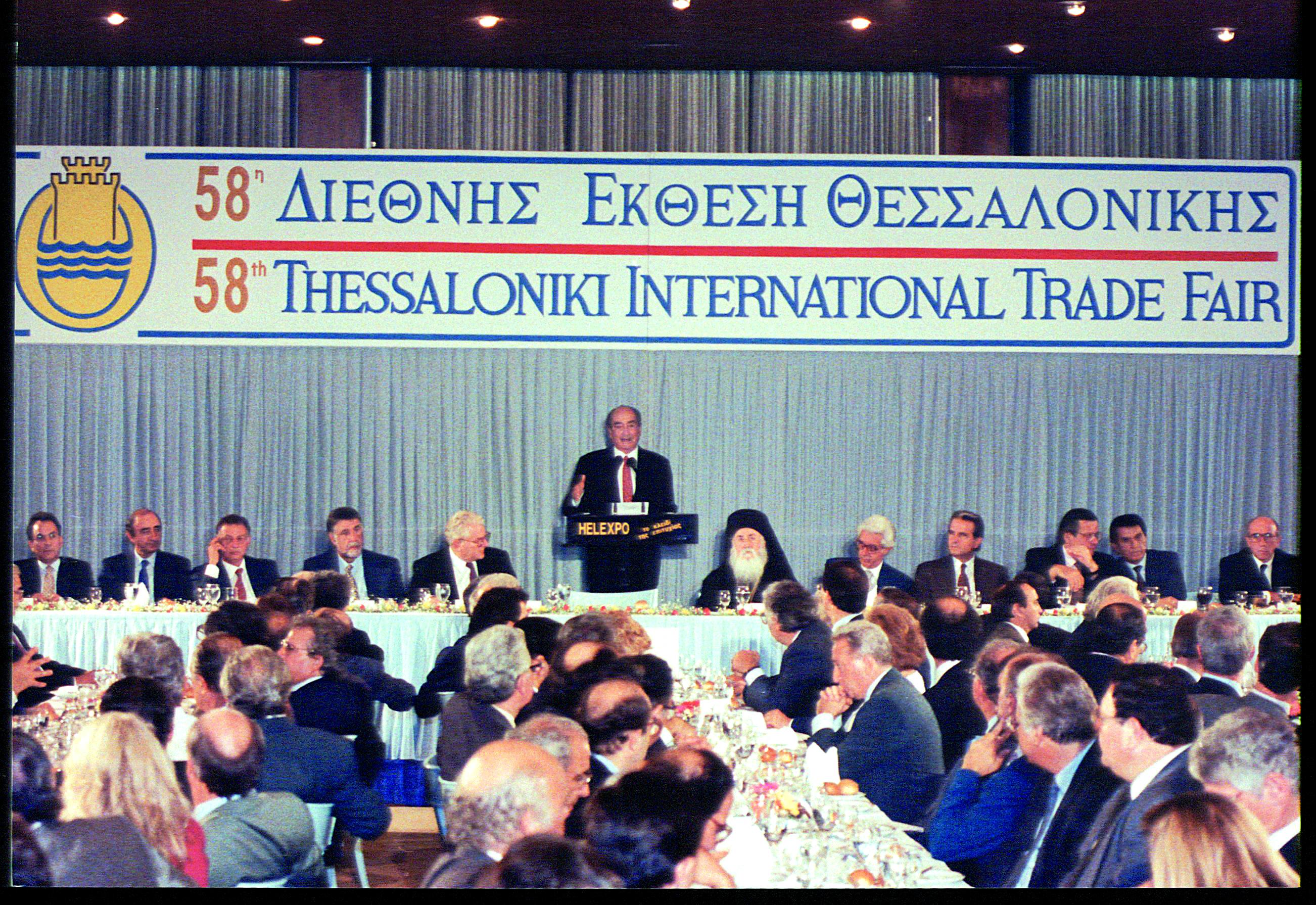 1993. Ομιλία του Κωνσταντίνου Μητσοτάκη