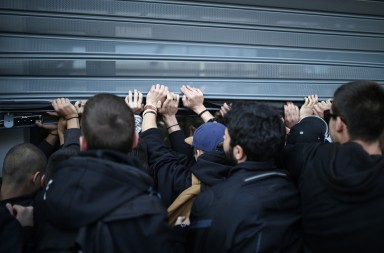 Occupation of the Ministry of Education by high school teachers and students, following a demonstration, in Athens, on November 9, 2018 / Κατάληψη του Υπουργείου Παιδείας απο καθηγητές και φοιτητές, στην Αθήνα, στις 9 Νοεμβρίου, 2018