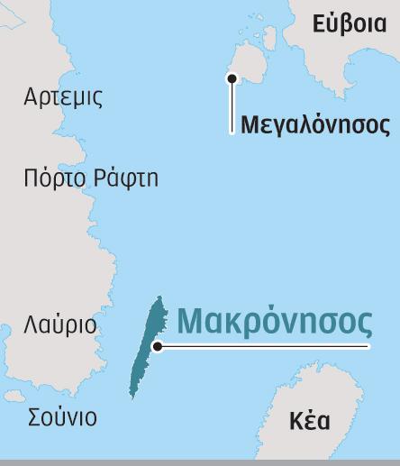 s9_190319_makronhsos